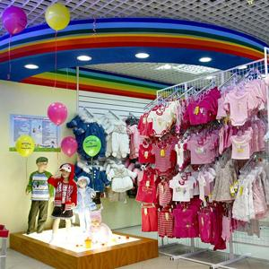 Детские магазины Марево