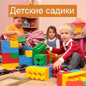 Детские сады Марево