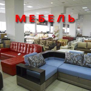 Магазины мебели Марево