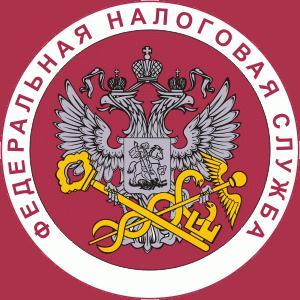 Налоговые инспекции, службы Марево