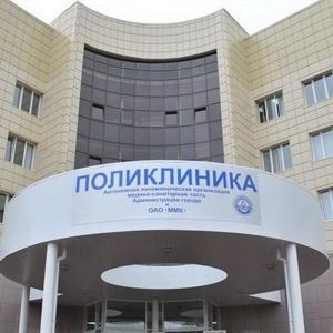 Поликлиники Марево