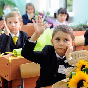 Школы Марево