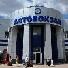 Автовокзалы в Марево