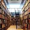 Библиотеки в Марево