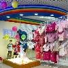 Детские магазины в Марево