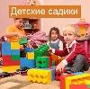 Детские сады в Марево