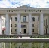 Дворцы и дома культуры в Марево
