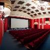 Кинотеатры в Марево