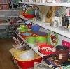 Магазины хозтоваров в Марево