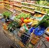 Магазины продуктов в Марево