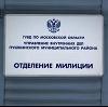 Отделения полиции в Марево