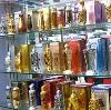 Парфюмерные магазины в Марево