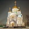 Религиозные учреждения в Марево
