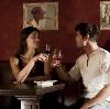 Рестораны, кафе, бары в Марево