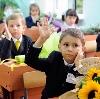 Школы в Марево