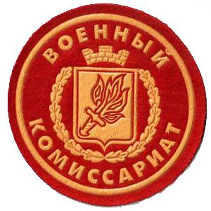 Военкоматы, комиссариаты Марево
